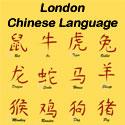 Learn Mandarin in London