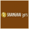 front-shanghai-30s