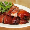 Cantonese Style Roast Duck